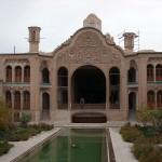 Boroojerdi House