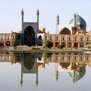 Isfahan Photo Gallery