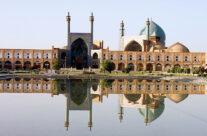 Isfahan Photo Gallery