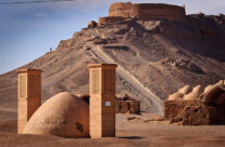 Yazd Photo Gallery
