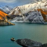 Amirkabir Dam