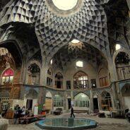 Kashan Photo Gallery